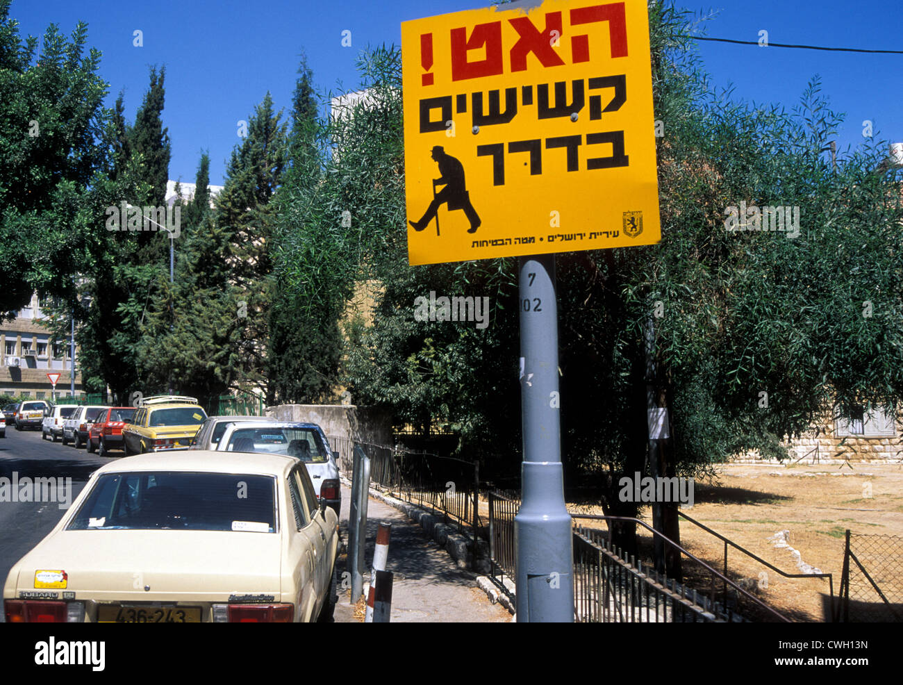 Pedestrian crossing in the Orthodox Jewish area of West Jerusalem - Stock Image