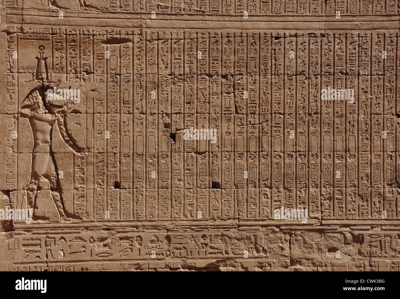 Egyptian Hieroglyph - Stock Image