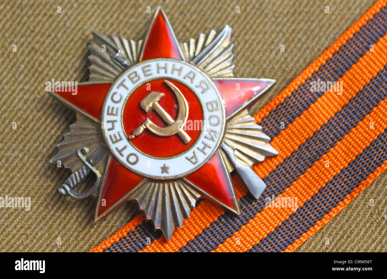 The order 'Great Patriotic war' and the ribbon of St. George - Stock Image