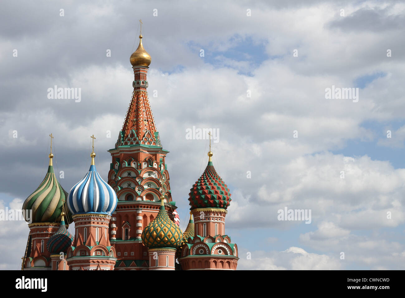 famous landmark in Moscow, Russia - Stock Image