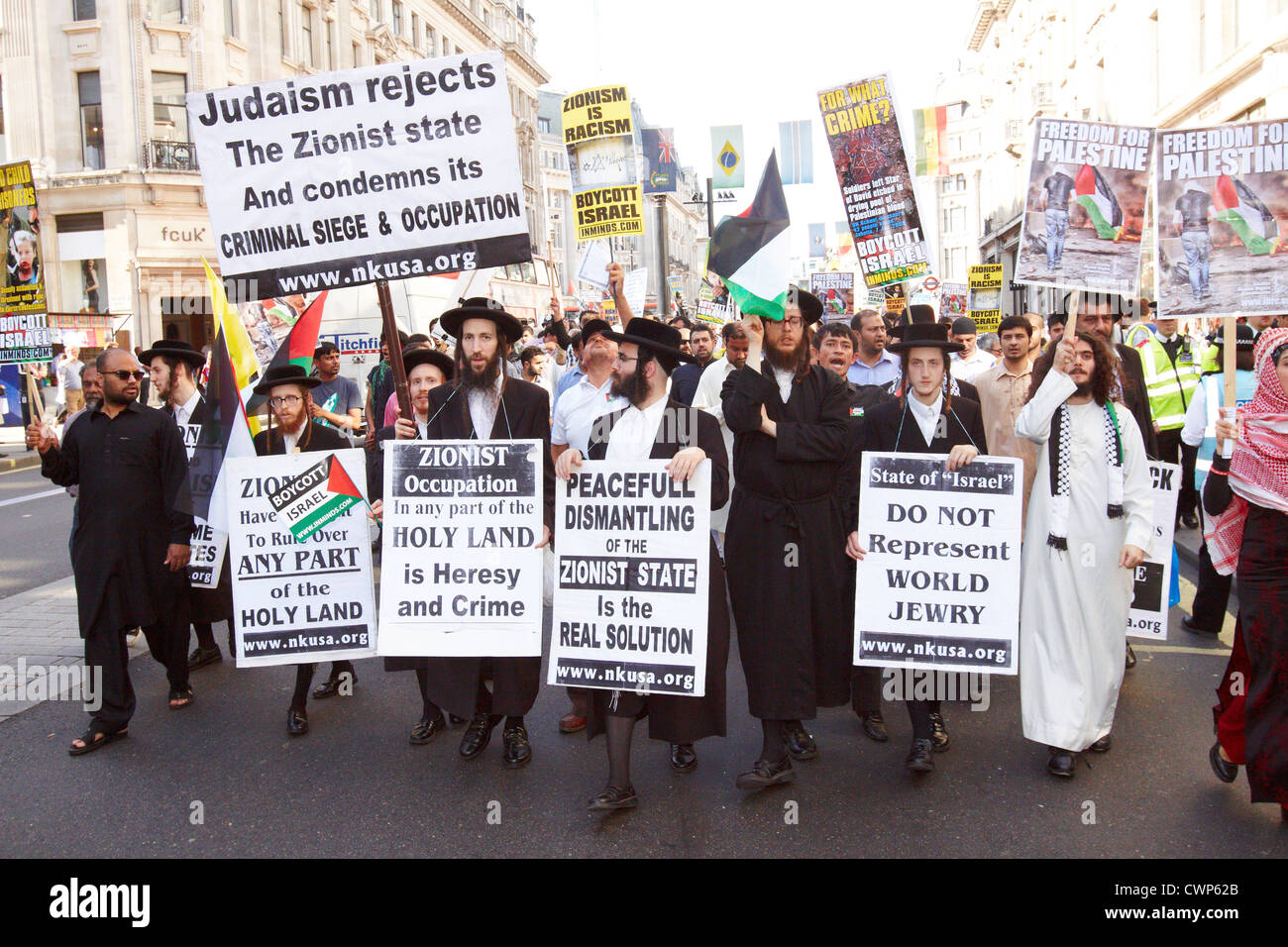 The 2012 Al Quds Day march, calling for a boycott of Israeli products and a free Palestine, takes place in London - Stock Image