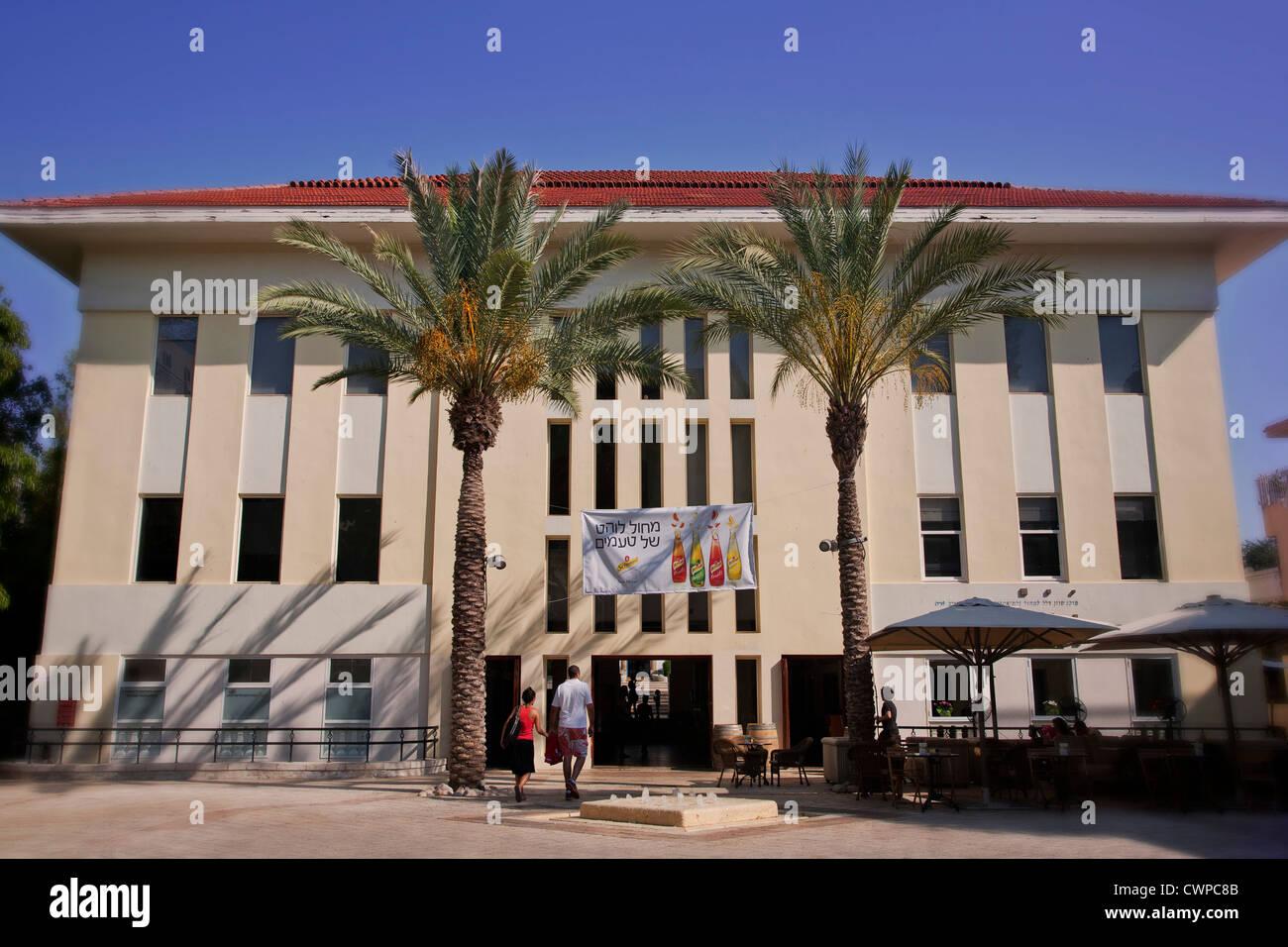 Middle East. Israel. Tel Aviv. The Suzanne Dellal Centre for Dance and Theatre (Batsheva Dance Company). - Stock Image