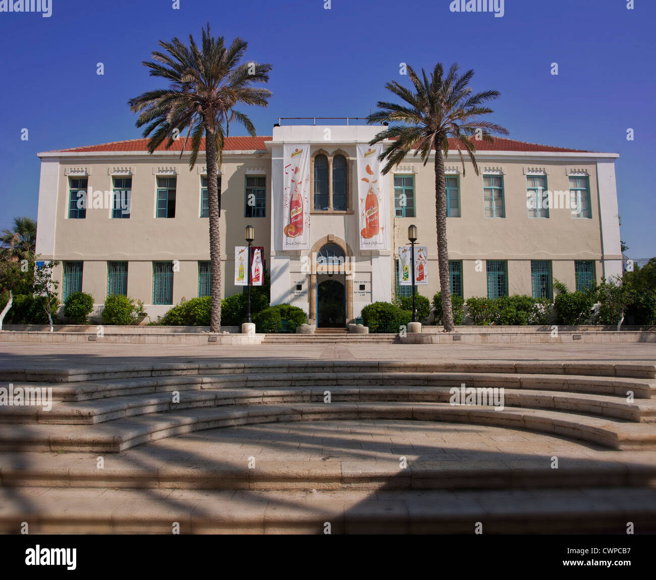 Middle East. Israel. Tel Aviv. The Suzanne Dellal Centre for Dance and Theatre (Batsheva Dance Company). Stock Photo
