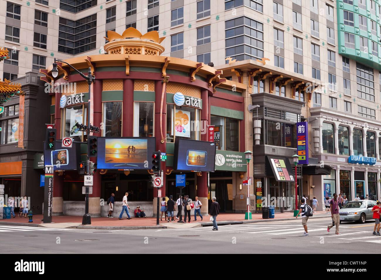 China Town - Washington, DC USA Stock Photo