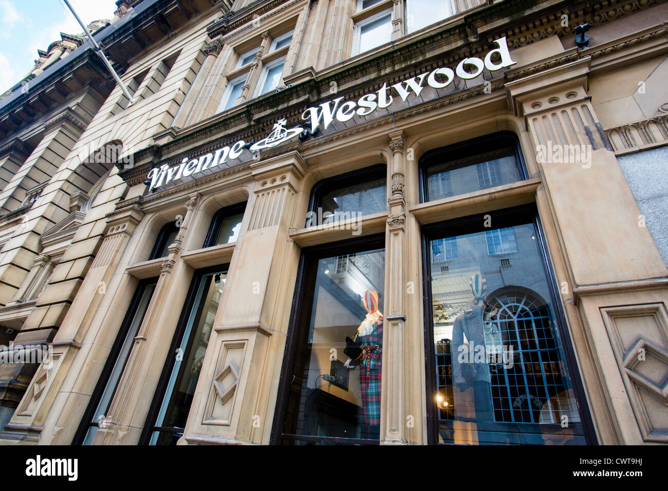 The Vivienne Westwood store in Manchester, UK - Stock Image