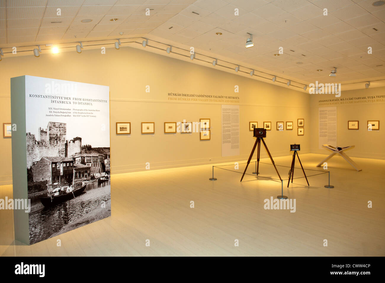 Türkei, Istanbul, Beyoglu, Tepabasi, das Pera-Museum ist ein Kunstmuseum. - Stock Image