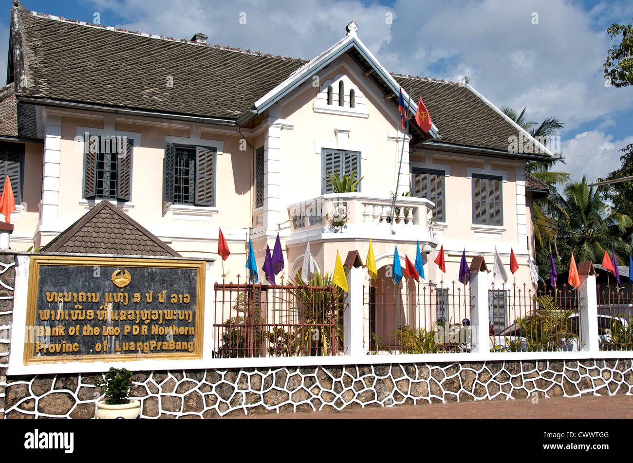 Bank of the Lao PDR Northern Province Luang Prabang Laos - Stock Image
