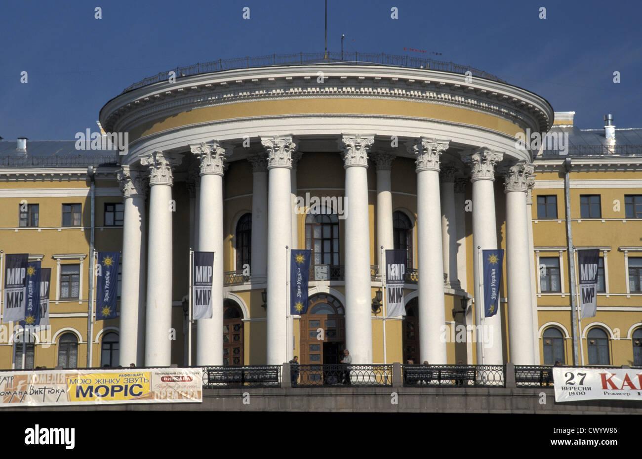 Unabhaengigkeitsplatz, Kiew, Ukraine, Europe - Stock Image