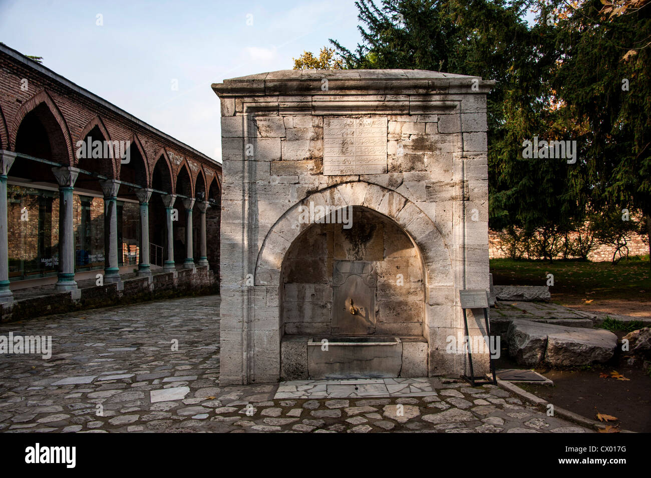 An old well inside the Topkapi Palace in Istanbul Turkey - Stock Image