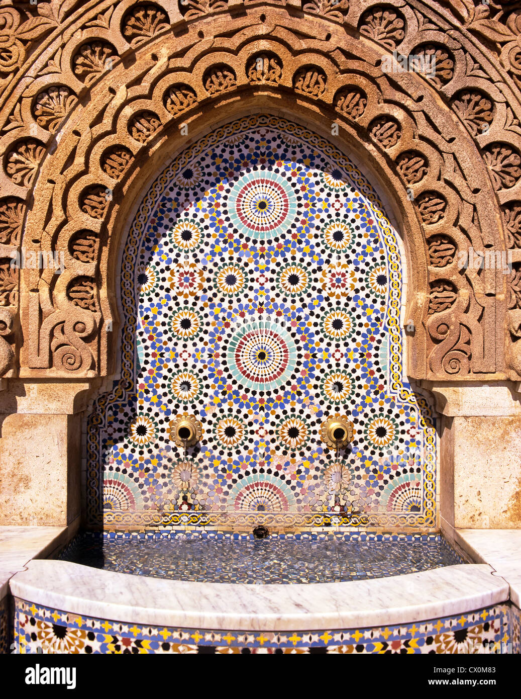 8186. Drinking fountain, Fes, Morocco - Stock Image
