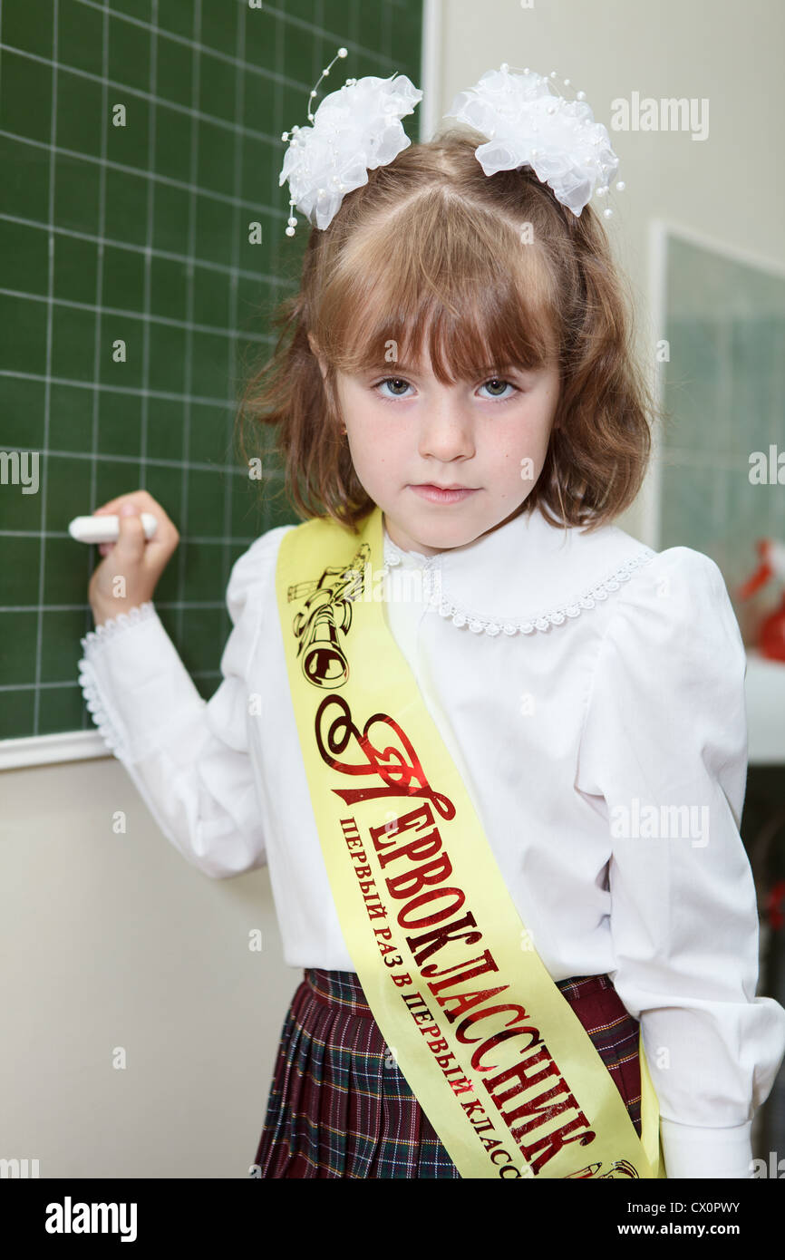 small russian girl a pupil of first class of elementary school stock