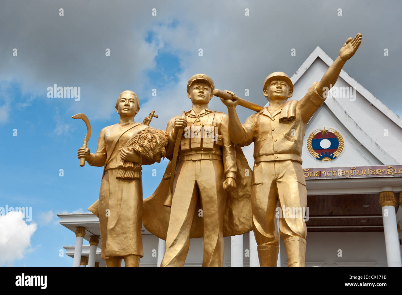 Monument at Lao People's Army History Museum in Vientiane, Laos. Stock Photo