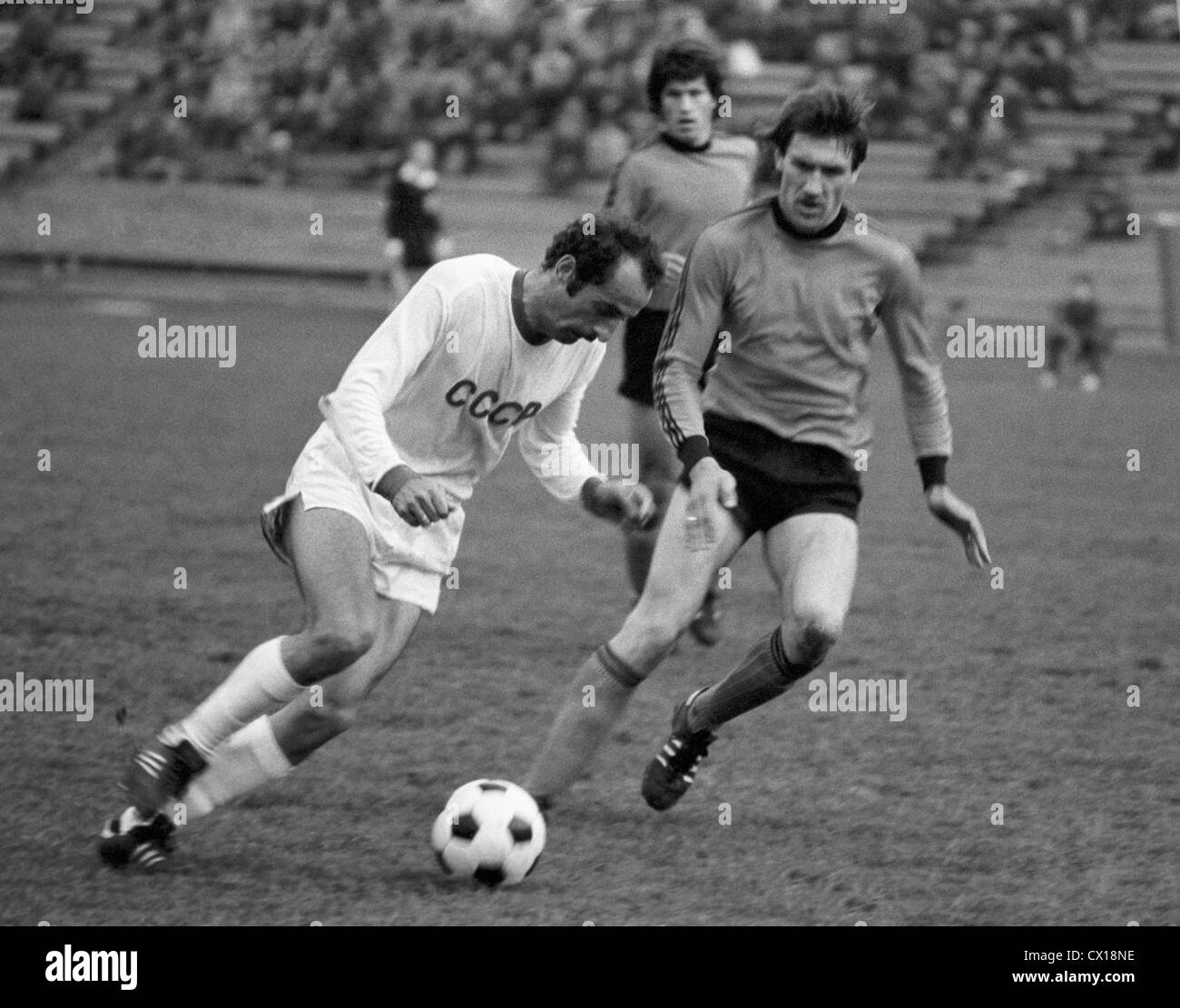 Moscow. USSR. The under-21 football match between the USSR and Netherlands ended with 3:0 score. Soviet footballer - Stock Image