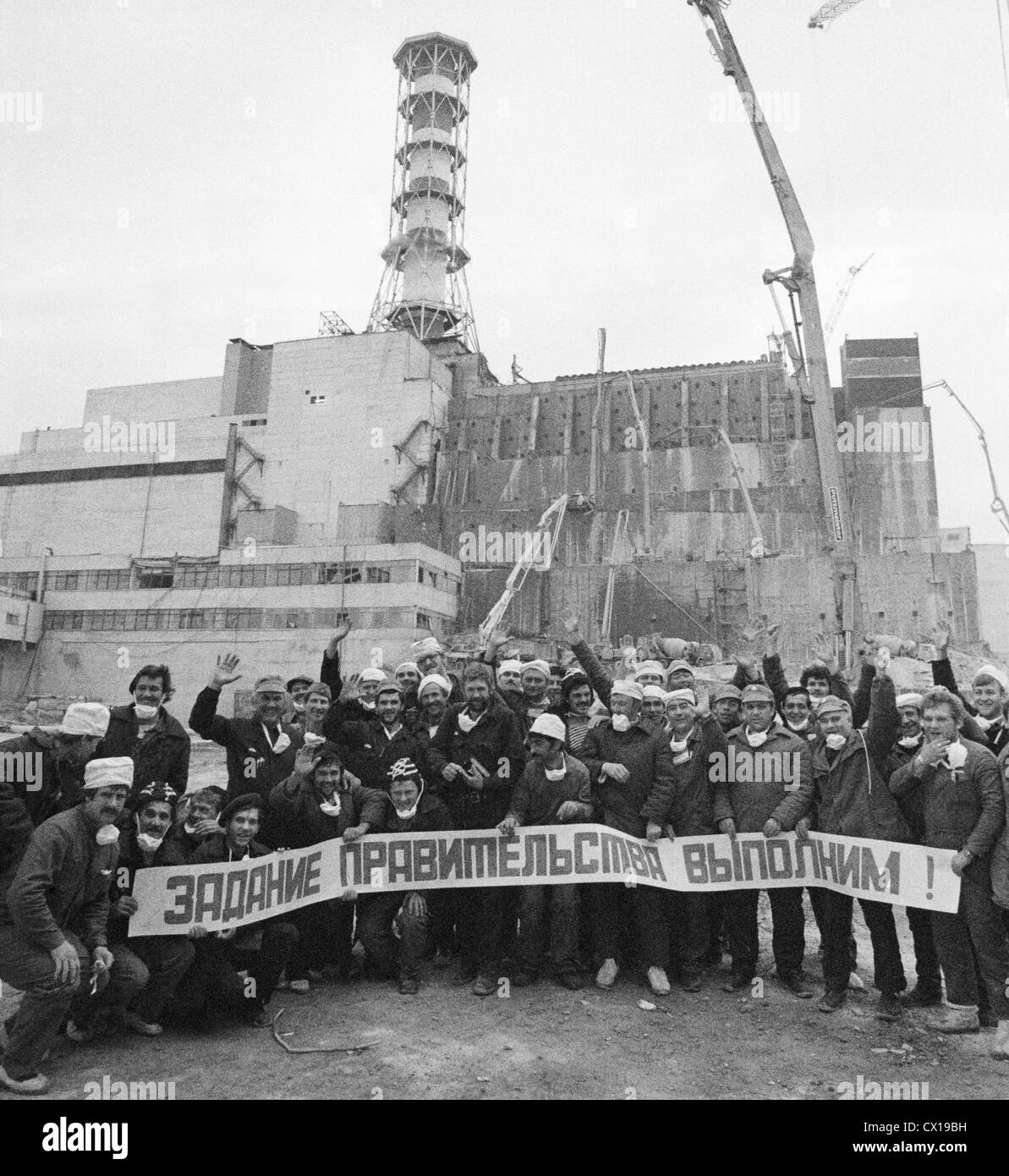 The participants of the Chernobyl disaster management are pictured near the Chernobyl Nuclear Power Plant. Photo - Stock Image