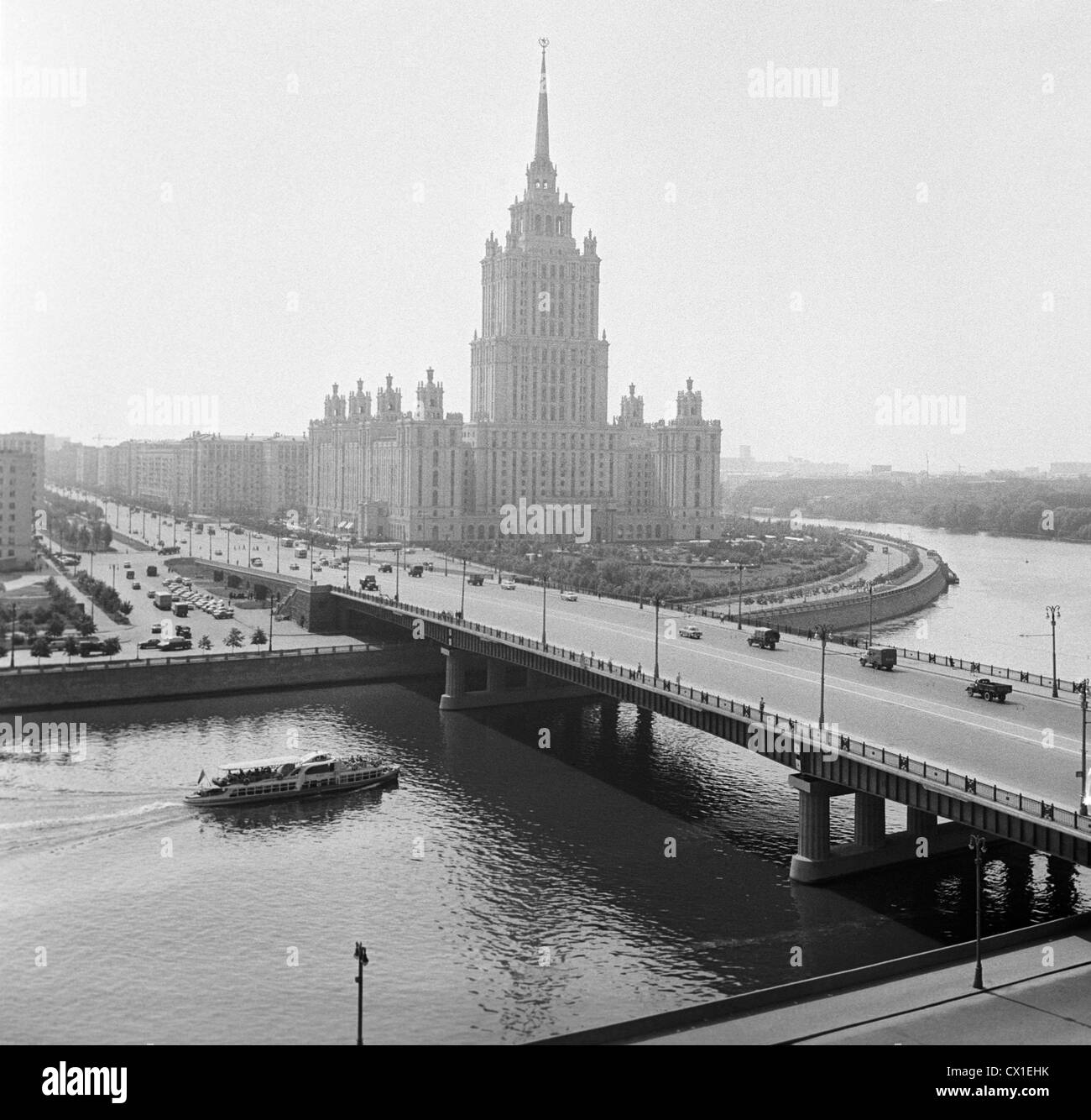 Moscow. USSR. Novoarbatsky Bridge and Hotel Ukraina. Photo TASS . «». / / - Stock Image