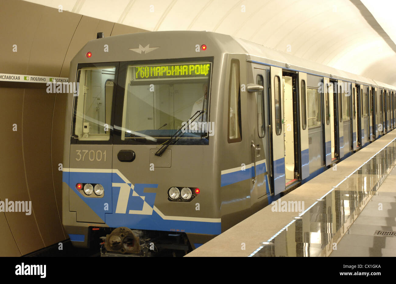 Moscow Metro is soon 81 27