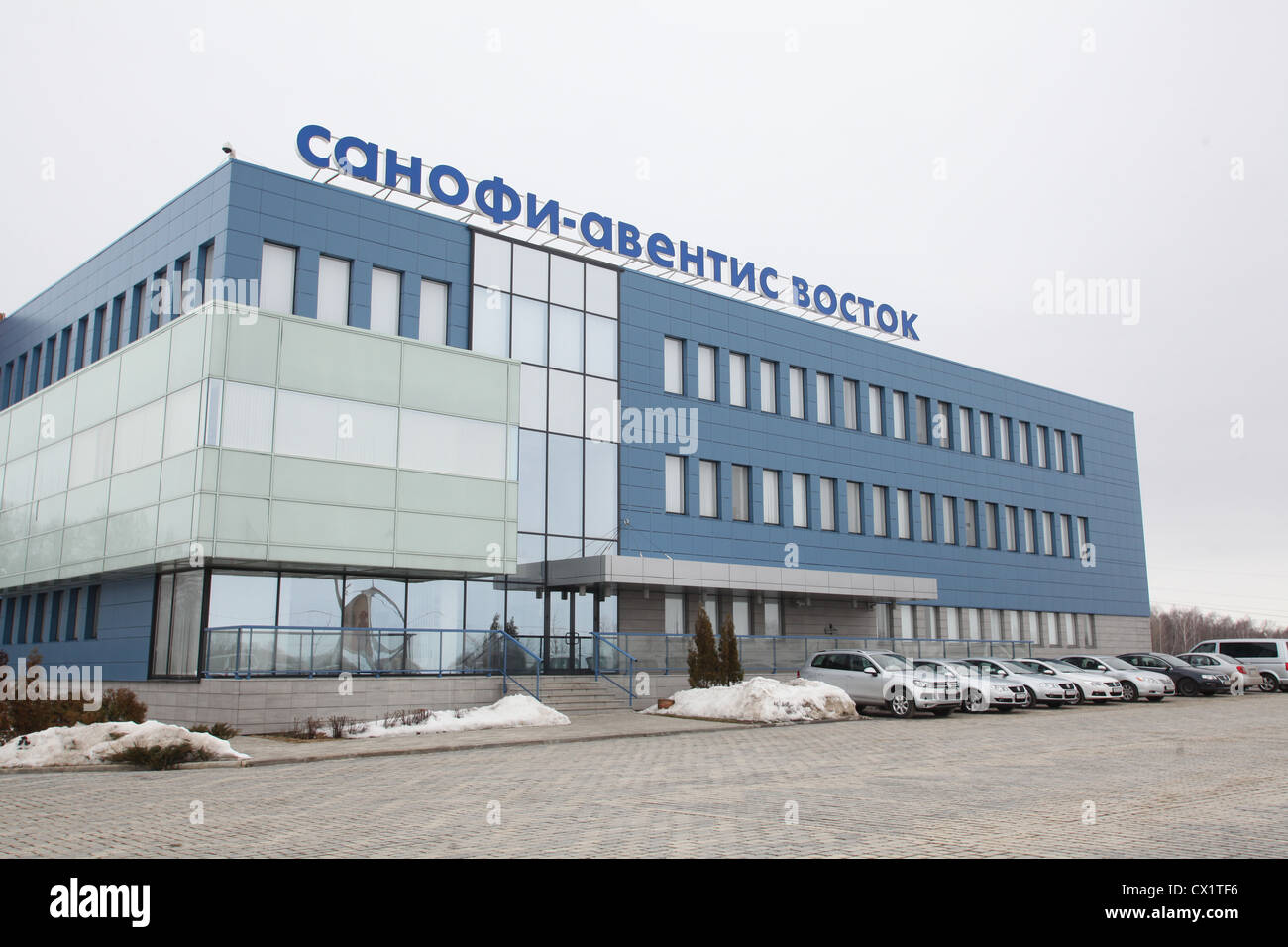 ITAR-TASS: ORYOL REGION, RUSSIA. MAY 24, 2011. Outside view of a ZAO Sanofi Aventis Vostok plant, formerly known - Stock Image
