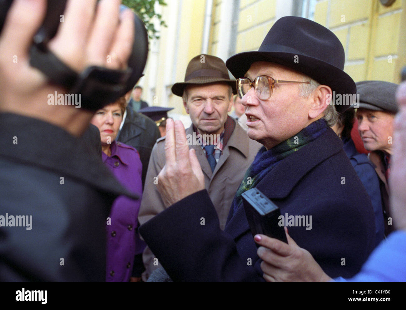 ITAR-TASS: RUSSIA, MOSCOW. Trial on the State Committee on the State of Emergency activity. Former KGB Chairman - Stock Image