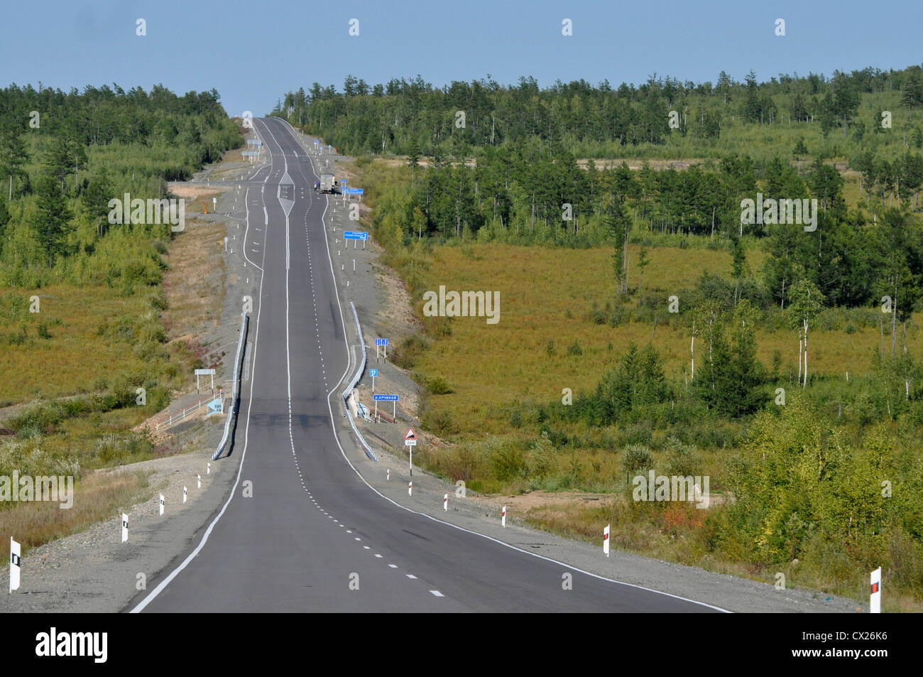 Road construction in the Khabarovsk Territory is becoming a priority 7