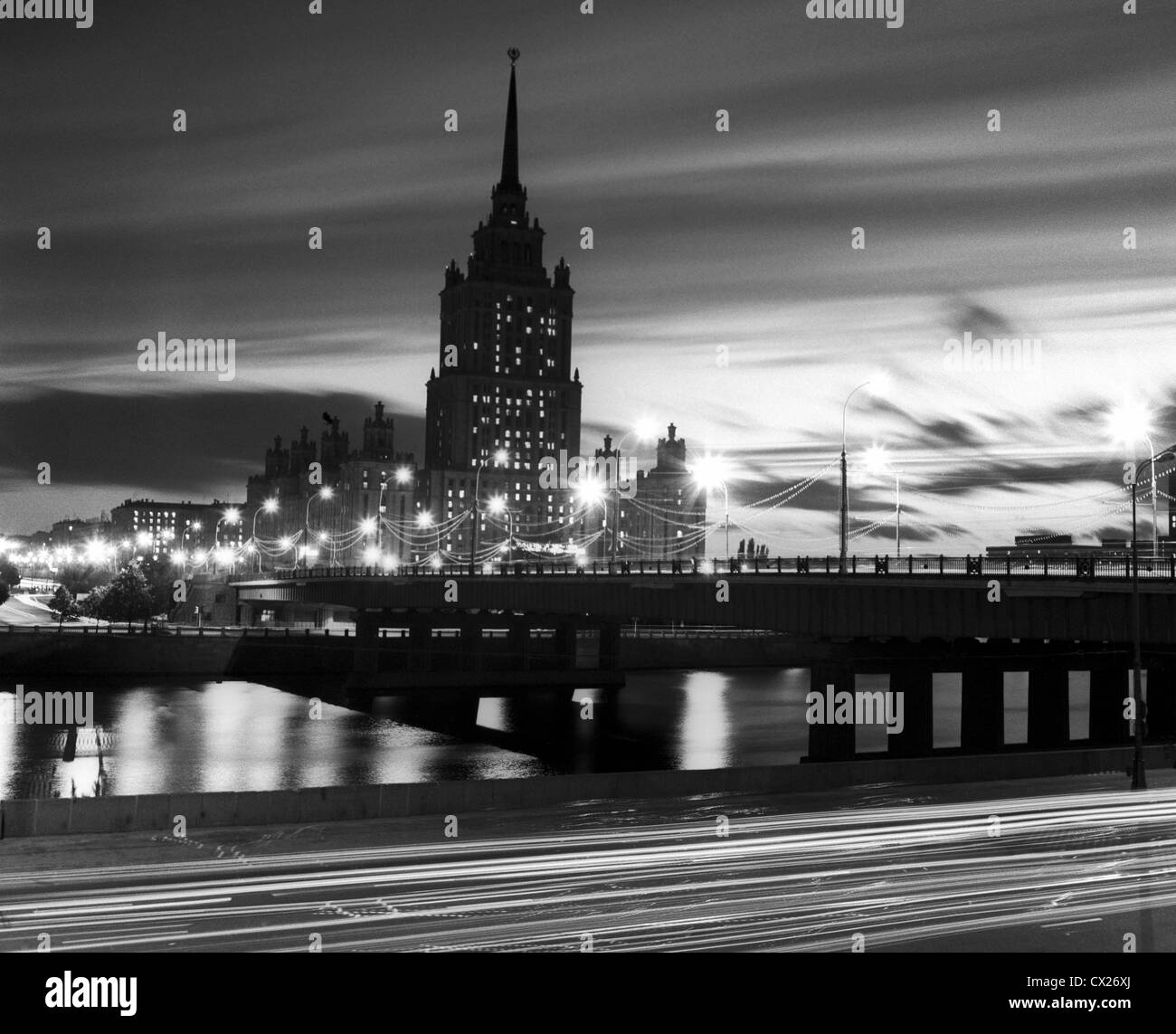 Moscow. View of Ukraina Hotel and Kalinin Bridge. Photo TASS / Roman Poderni . «» . / / - Stock Image