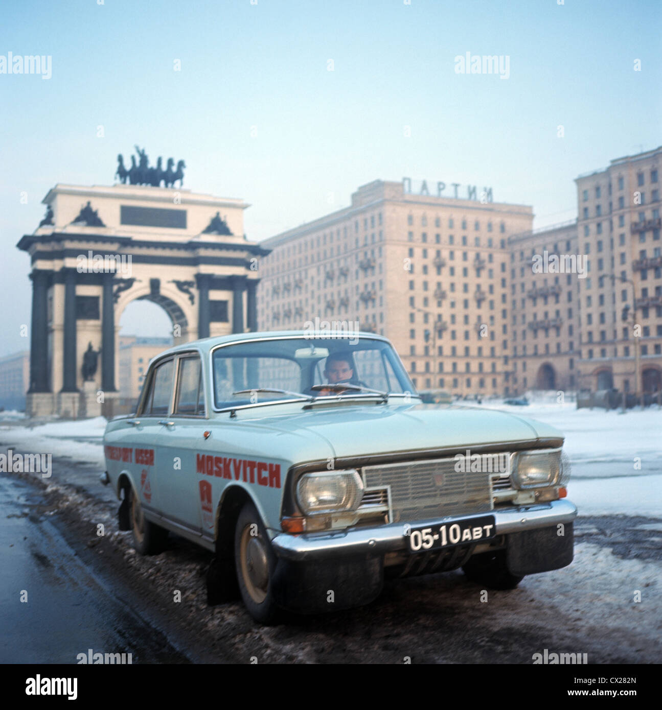 Moscow. USSR. Moskvitch-412 car. Reproduction. Photo TASS Москва. Автомобиль «Москвич-412». Репродукция - Stock Image