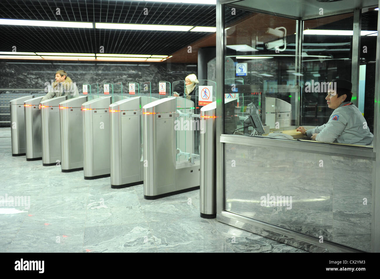 MOSCOW, RUSSIA. DECEMBER 2, 2011. Ticket barriers at the newly opened Borisovo metro station. (Photo ITAR-TASS / - Stock Image