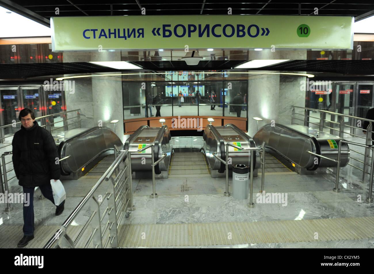 MOSCOW, RUSSIA. DECEMBER 2, 2011. Entrance to the newly opened Borisovo metro station. (Photo ITAR-TASS / Mitya - Stock Image