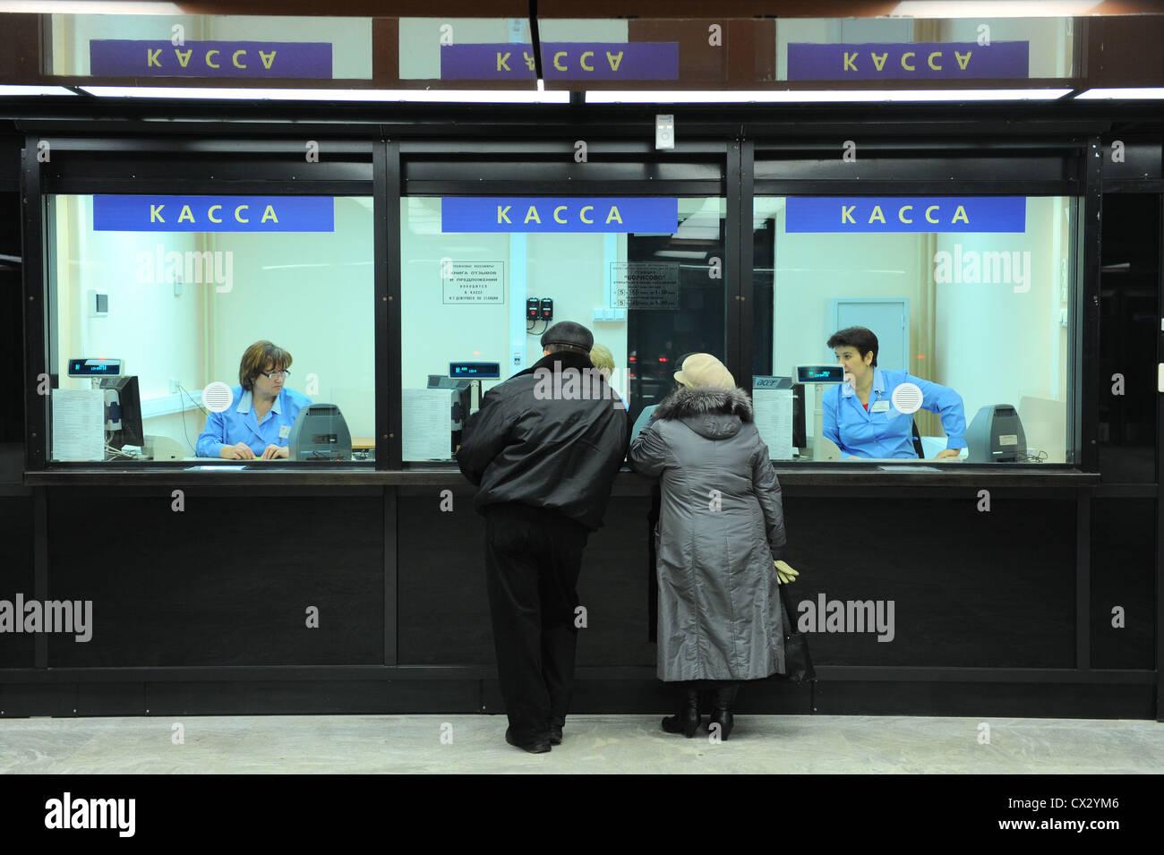 MOSCOW, RUSSIA. DECEMBER 2, 2011. Ticket booths at the newly opened Borisovo station. (Photo ITAR-TASS / Mitya Aleshkovsky) - Stock Image