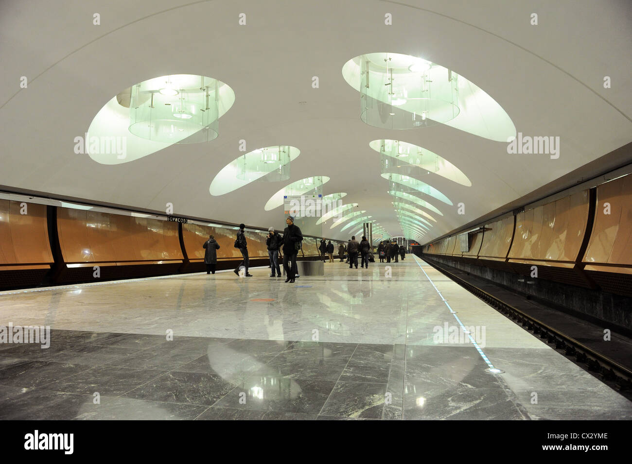 MOSCOW, RUSSIA. DECEMBER 2, 2011. General view of the newly opened Borisovo metro station. (Photo ITAR-TASS / Mitya - Stock Image