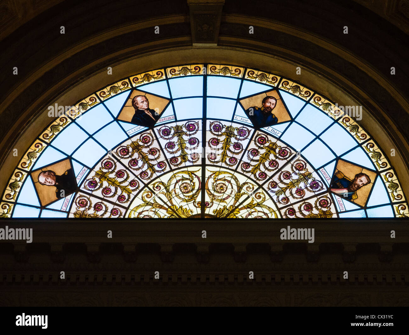 Stained glass window with images of four of the country's heroes at the Pantheon building in Asunción, - Stock Image