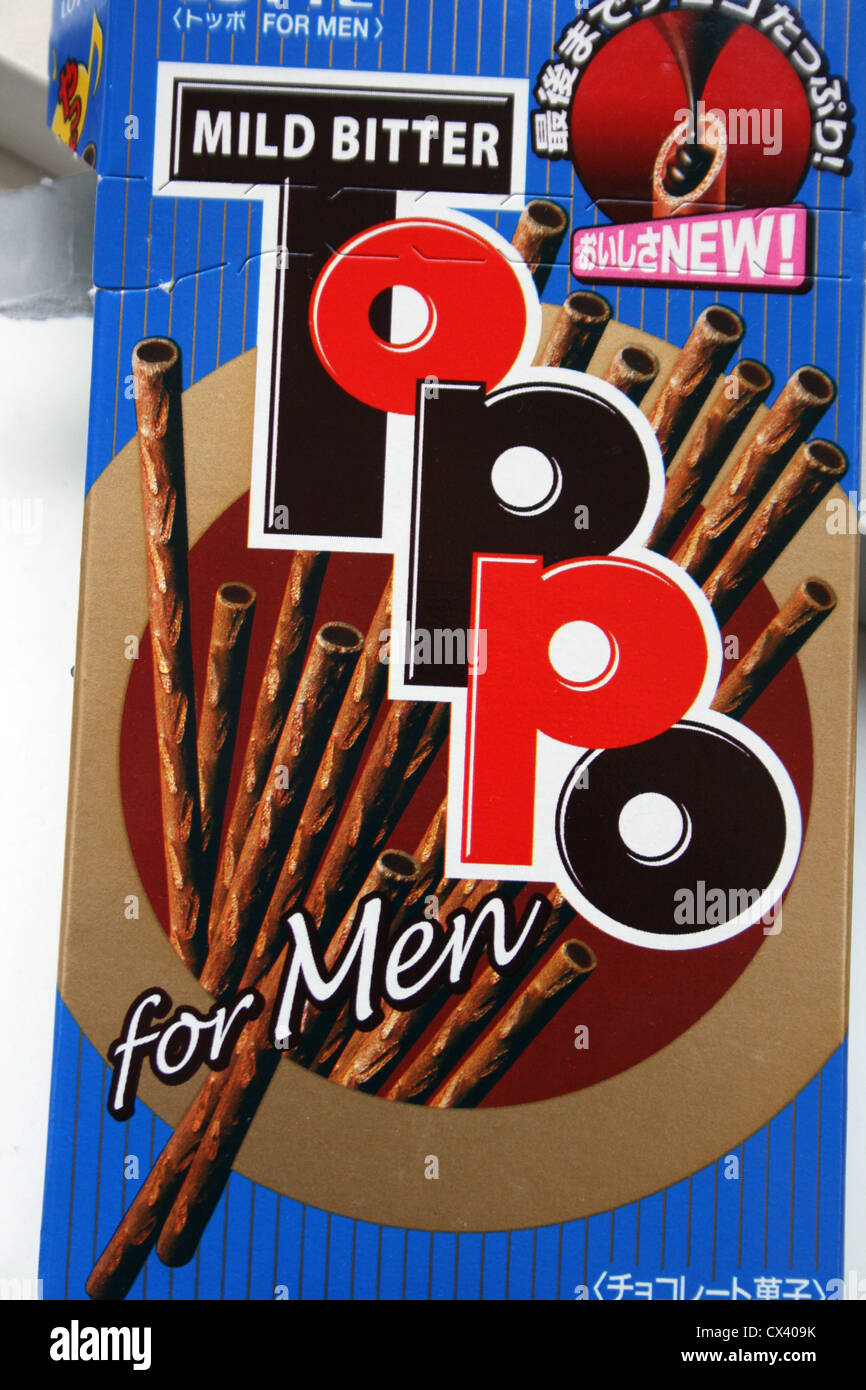 Japanese pretzel snacks marketed specifically to men. - Stock Image