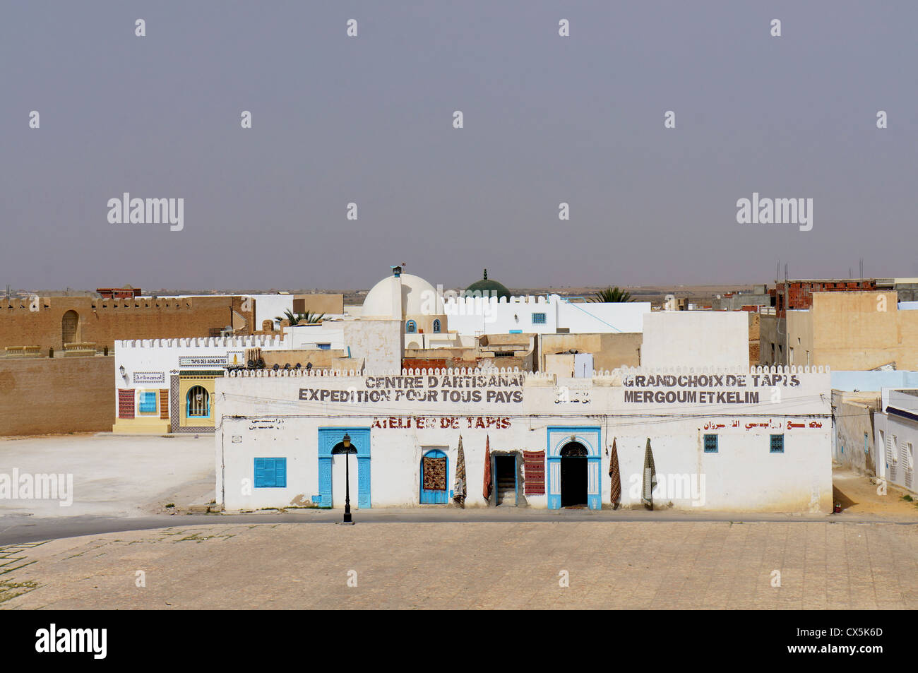 View of a carpets fatory in the tunisian city of Kairouan Stock Photo