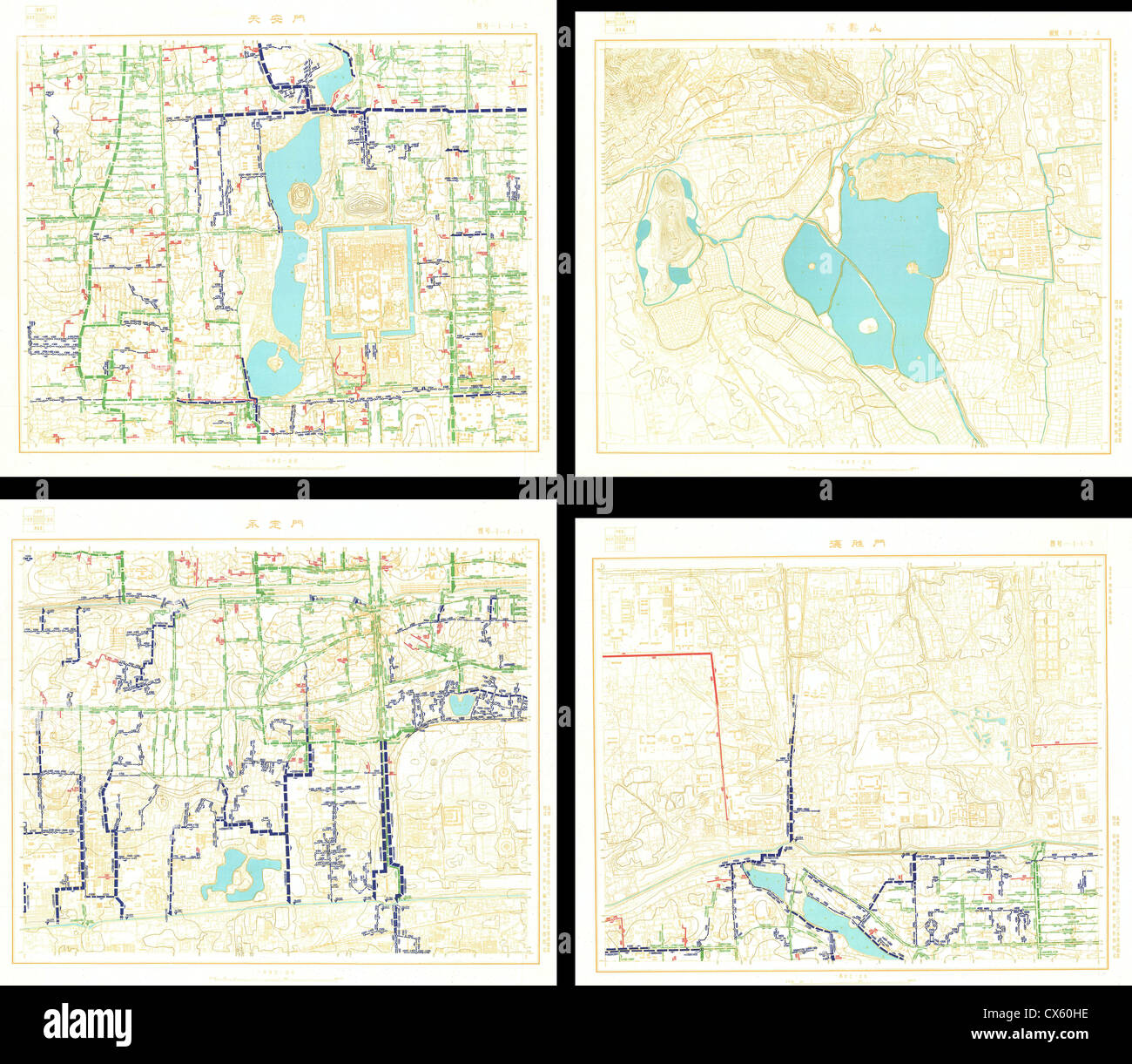 1954 Chinese Topographical Map Set of Beijing, China (45 Maps) - Stock Image