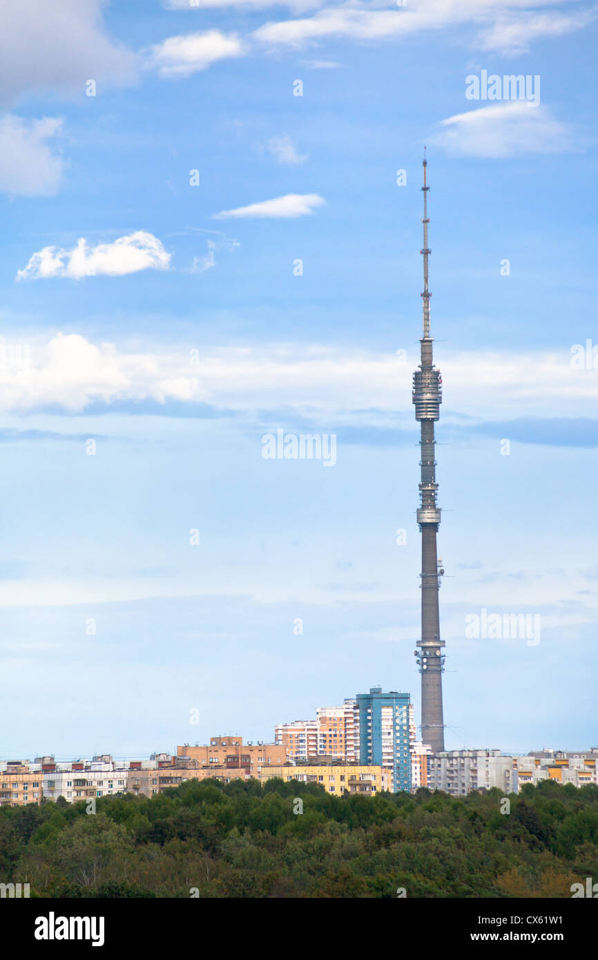 blue autumn sky with white clouds under Moscow - Stock Image