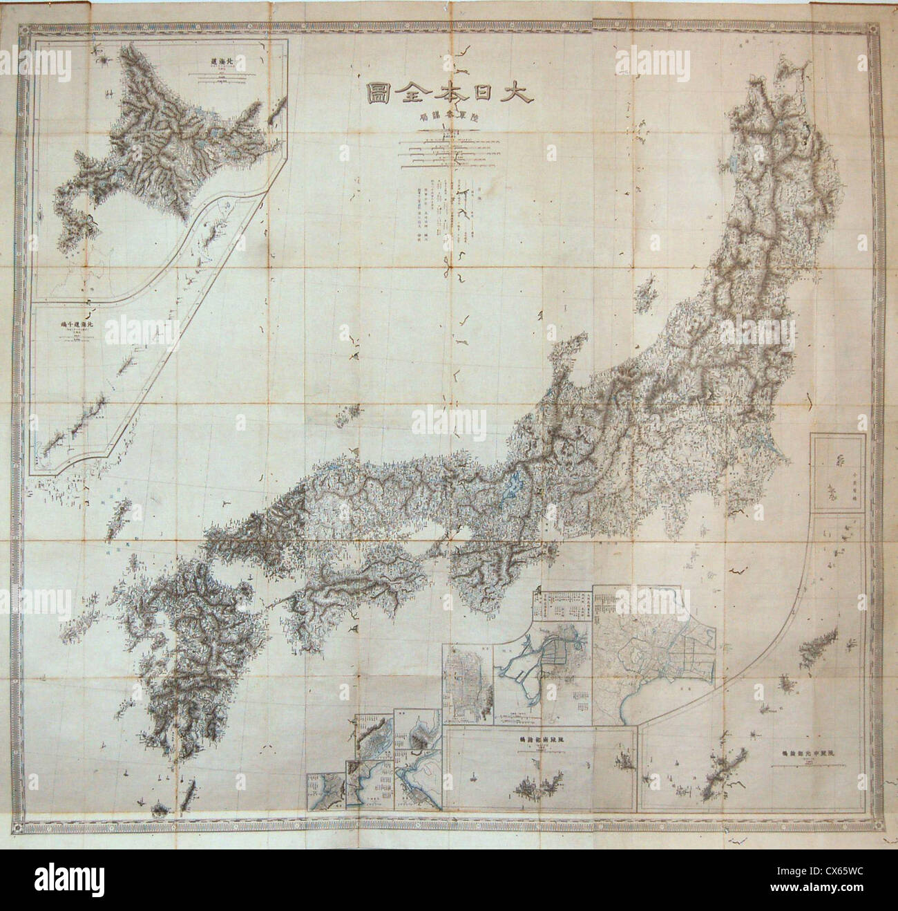 1878 Meiji 11 Ino Tadataka Japanese Military Map of Japan - Stock Image