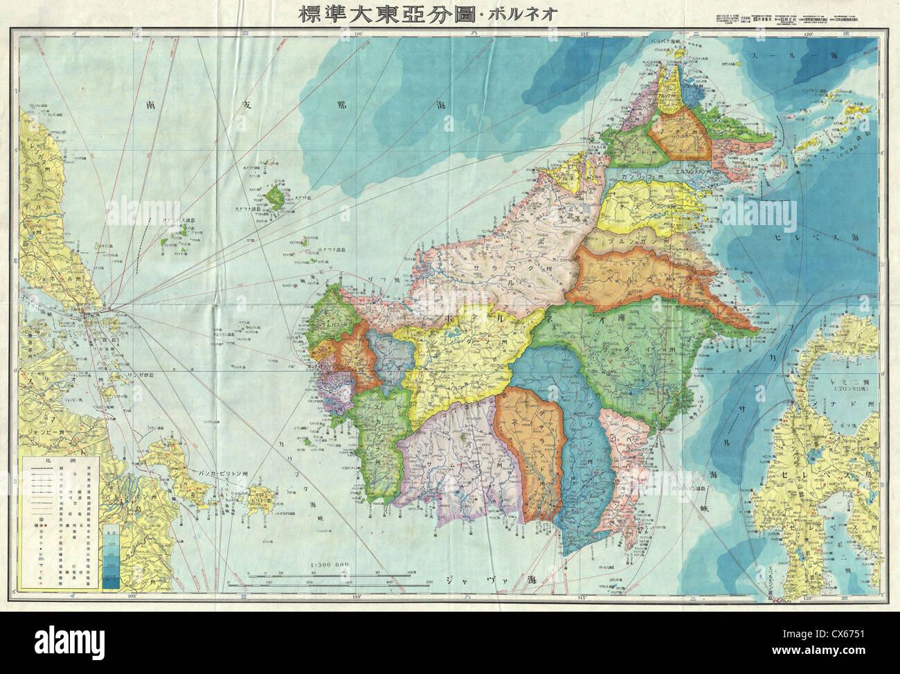 1943 World War II Japanese Aeronautical Map of Borneo - Stock Image