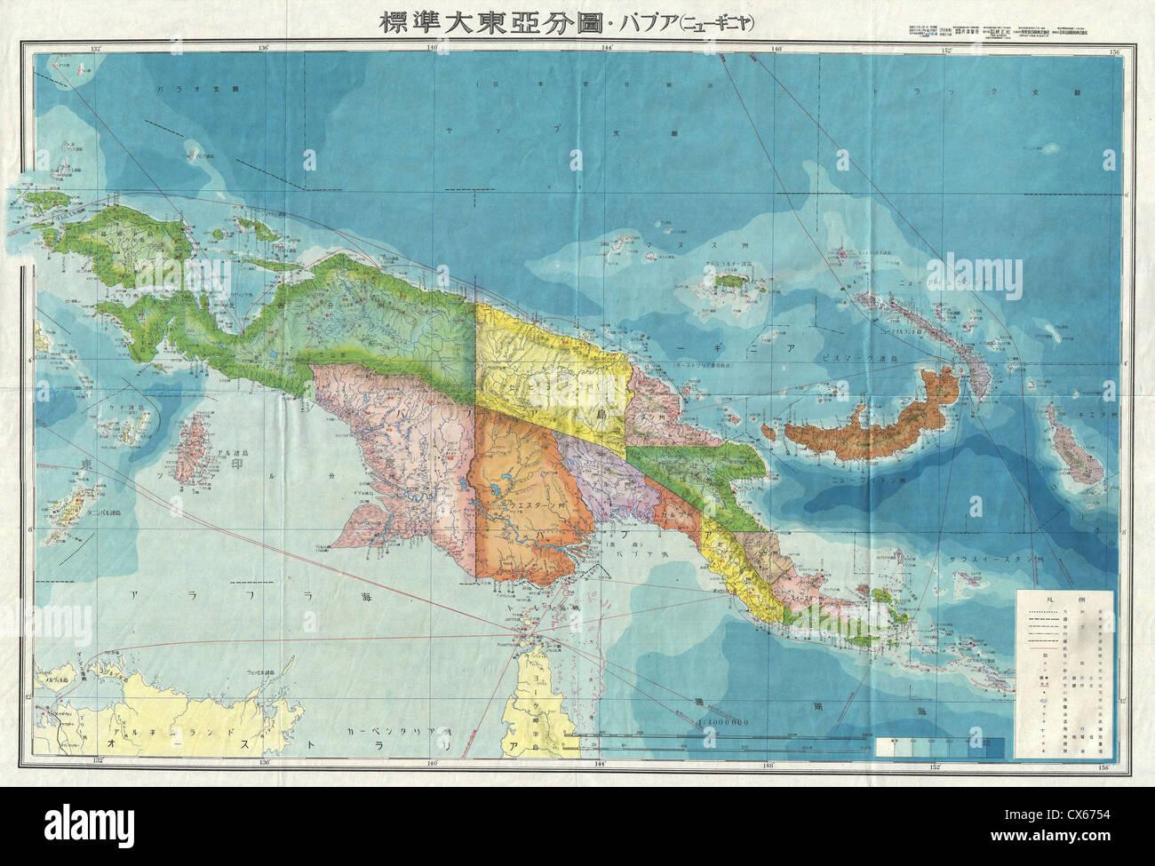 1943 world war ii japanese aeronautical map of new guinea stock 1943 world war ii japanese aeronautical map of new guinea gumiabroncs Gallery