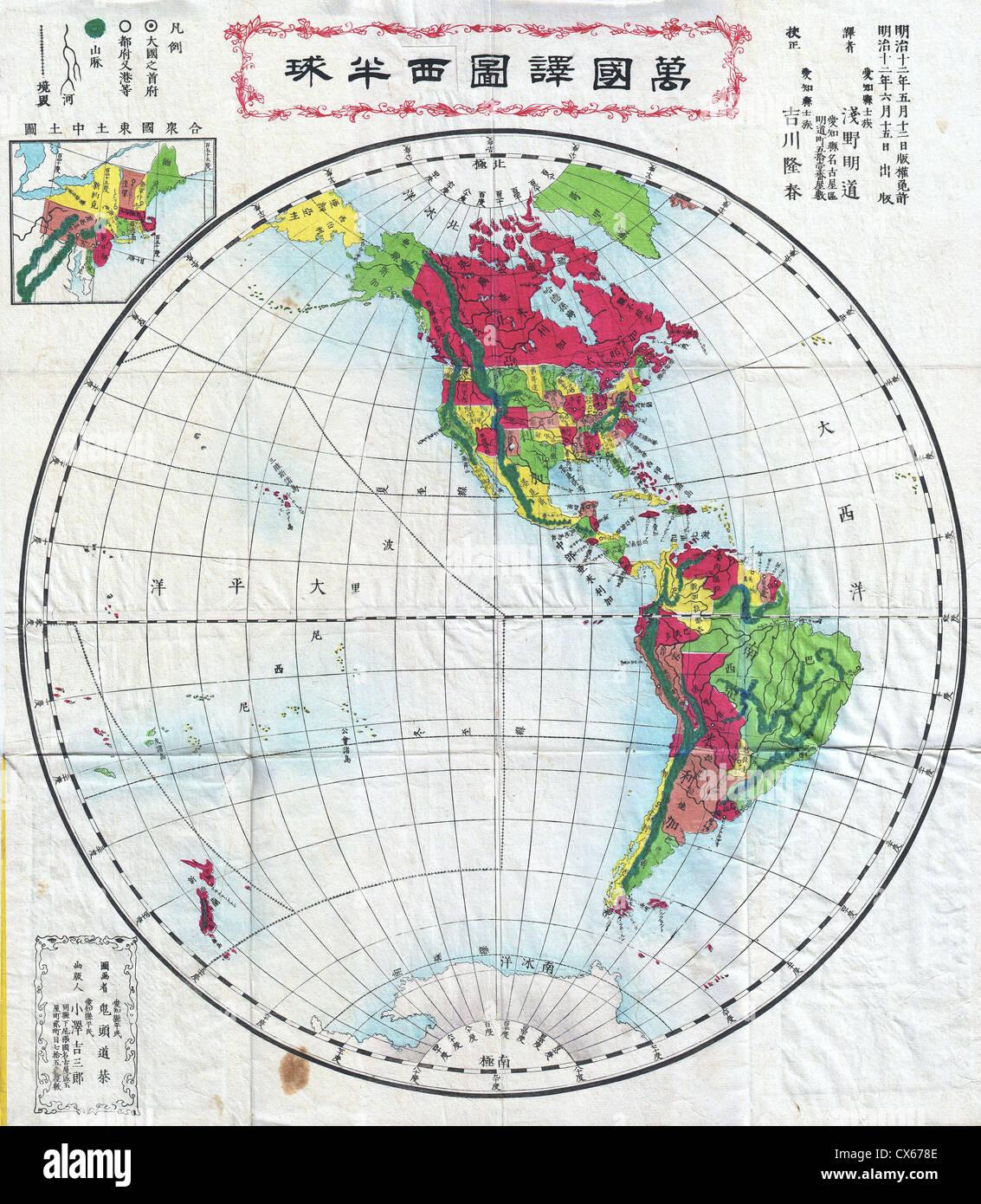 1879 Meiji 12 Japanese Map of North America and South America ( Western Hemisphere - Stock Image