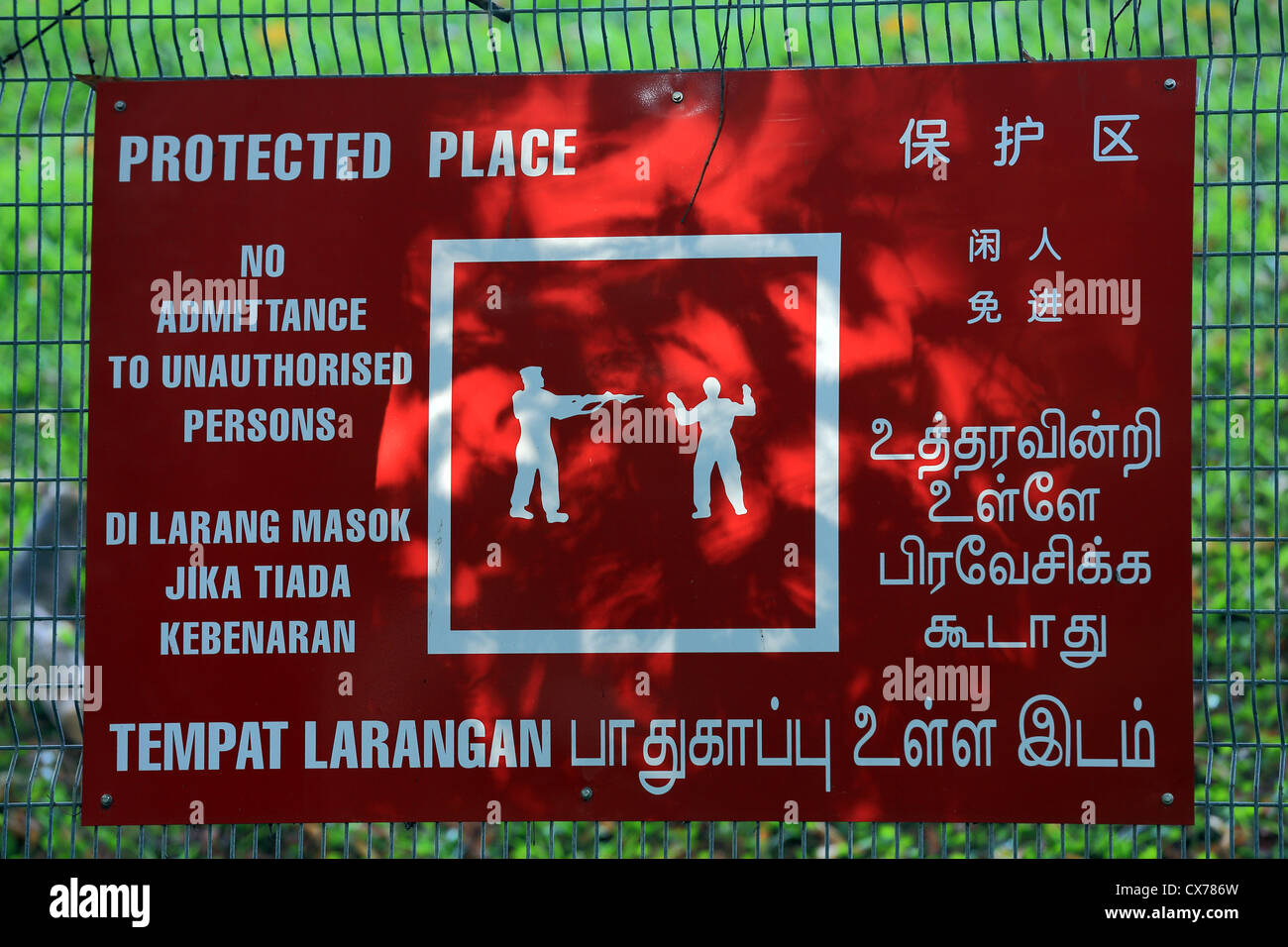 Protected place no admittance to unauthorized persons sign in Fort Canning Park, Singapore - Stock Image
