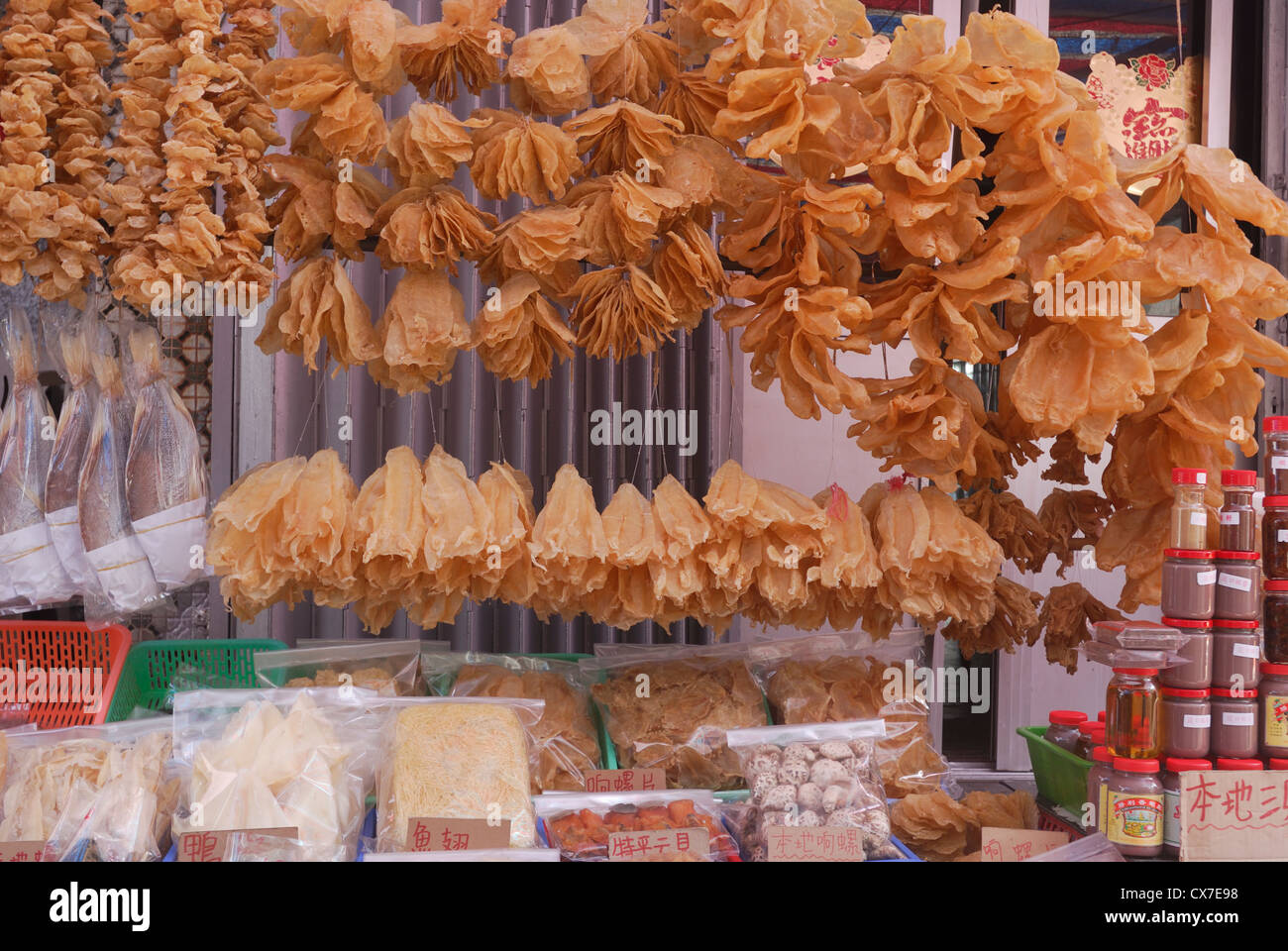 Dried fish for sale at an outdoor market in Tai O Lantau Island China. Stock Photo