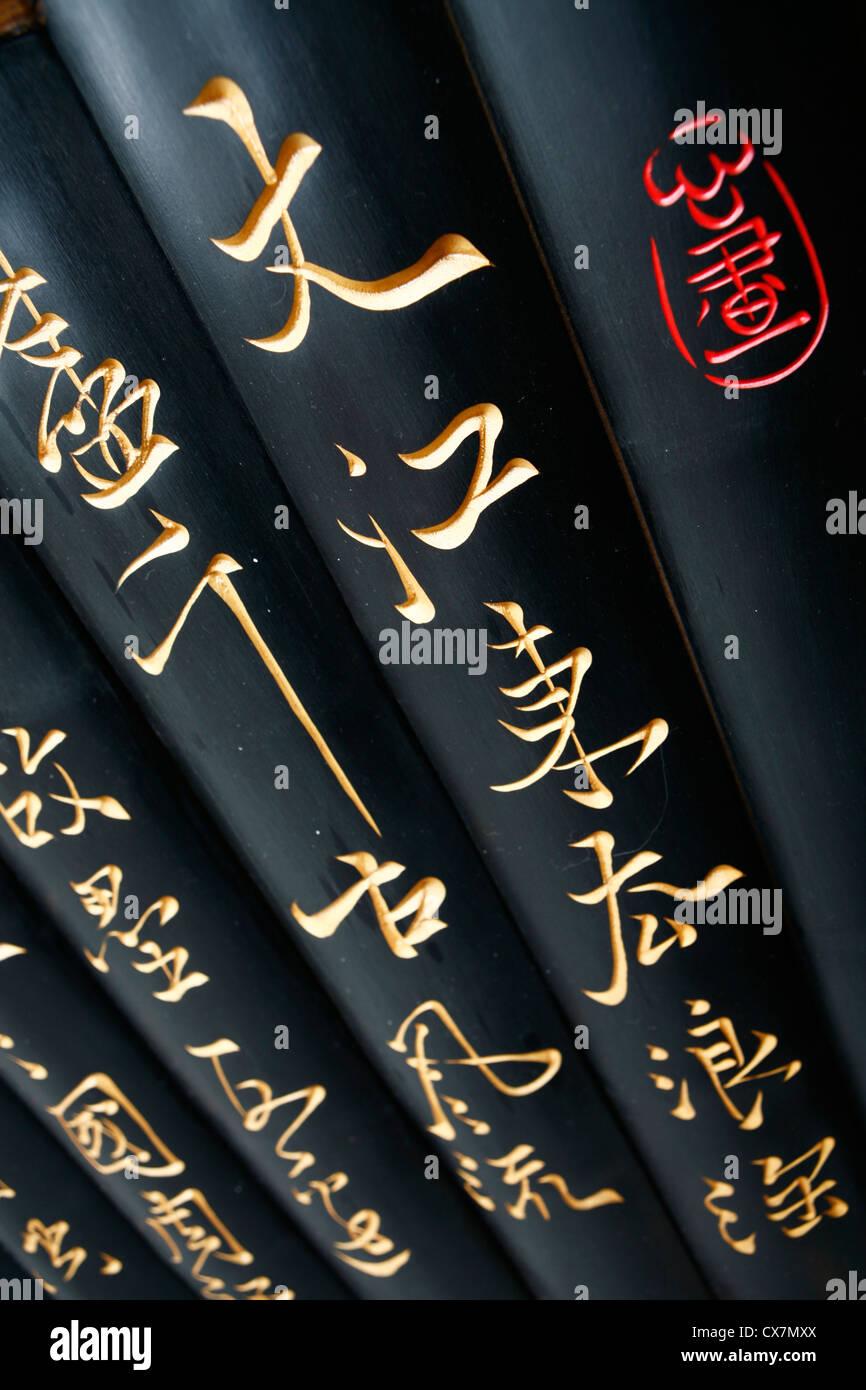 Chinese Bamboo Book Stock Photos Amp Chinese Bamboo Book
