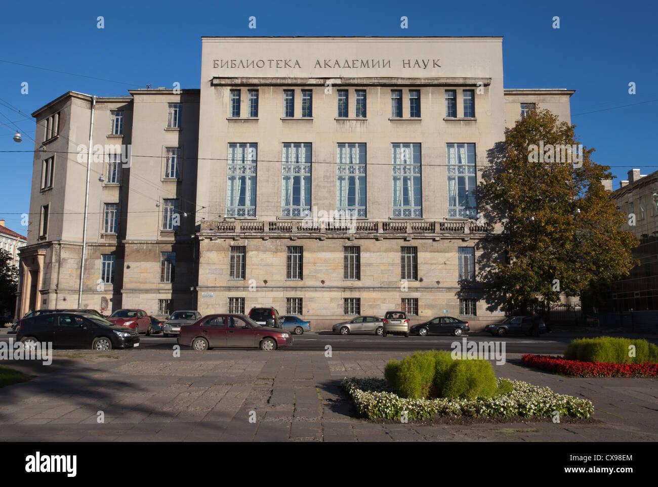 Library Saint Petersburg Stock Photos & Library Saint