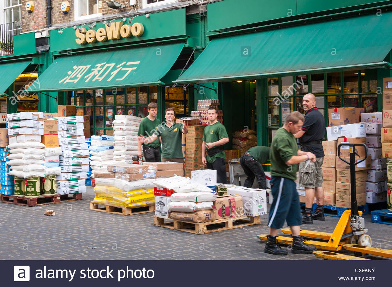 Chinese Wholesale Food London