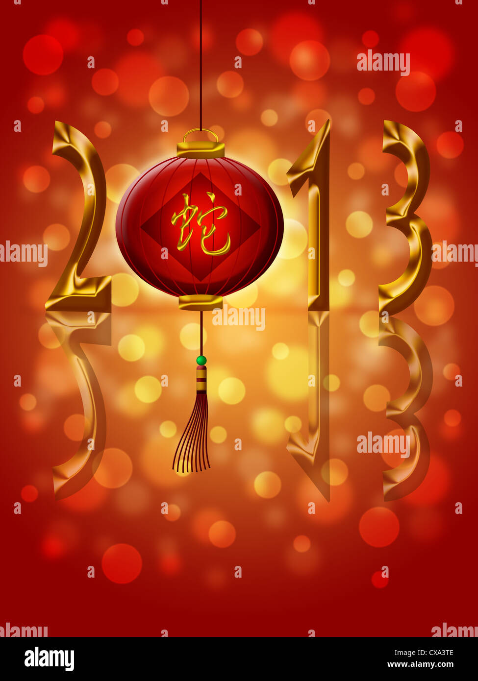 2013 Lunar New Year Lantern with Chinese Snake Calligraphy Text Illustration - Stock Image
