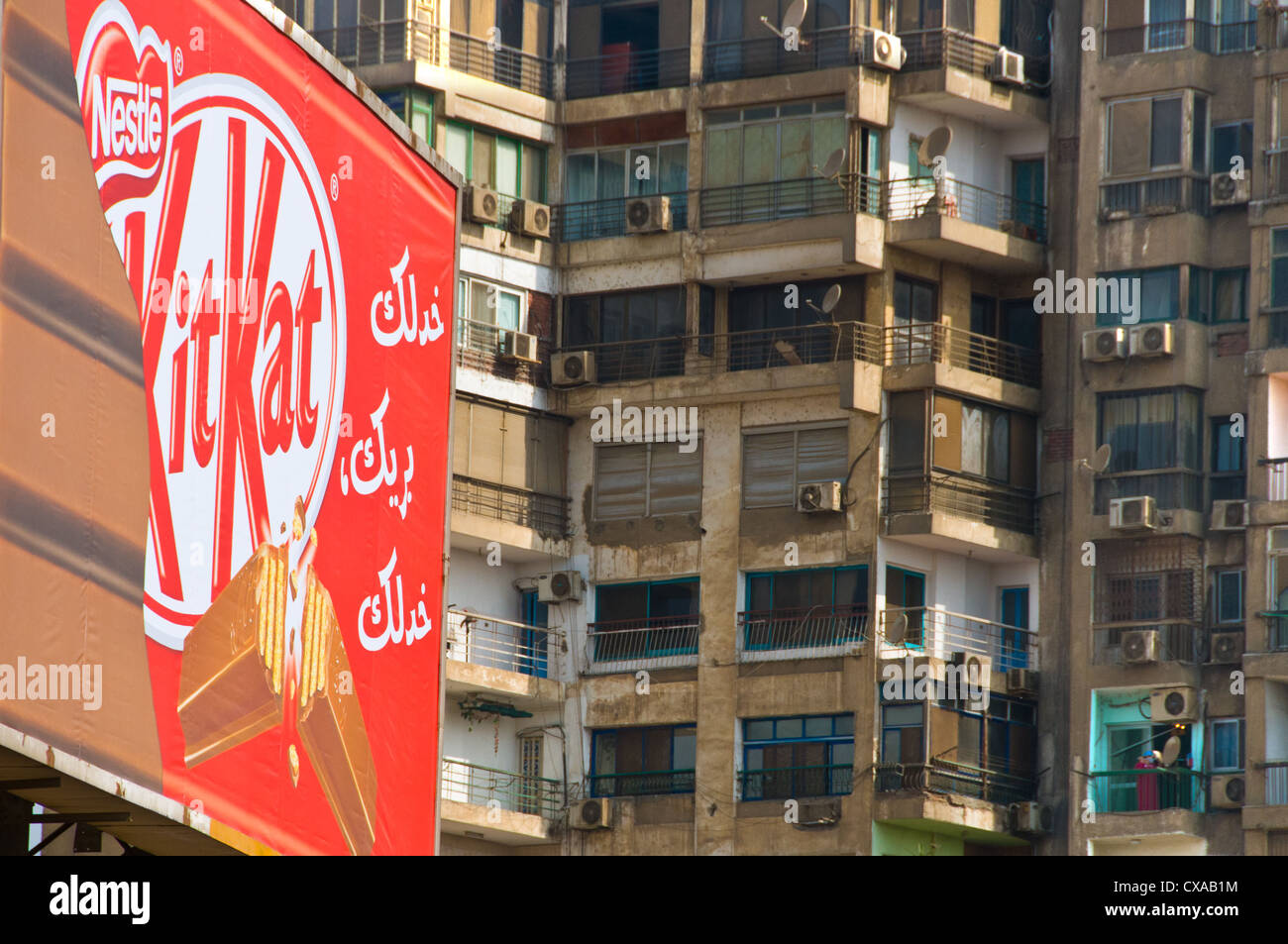 Advertising billboard Cairo Egypt - Stock Image