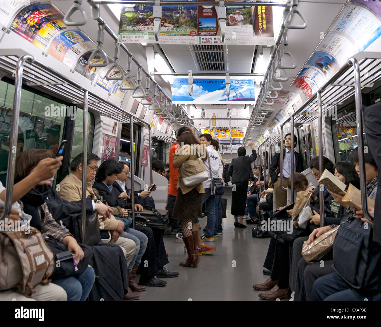 Tokyo Metro spacious carriages when not packed in rush hours, Tokyo, Japan, Asia - Stock Image