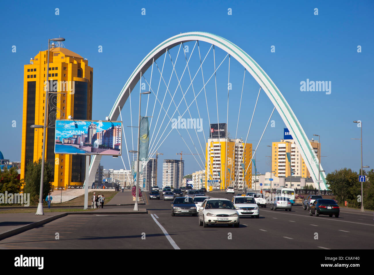 Traffic on bridge over the Ishim River, looking towards the old city, Astana, Kazakhstan, Central Asia, Asia - Stock Image