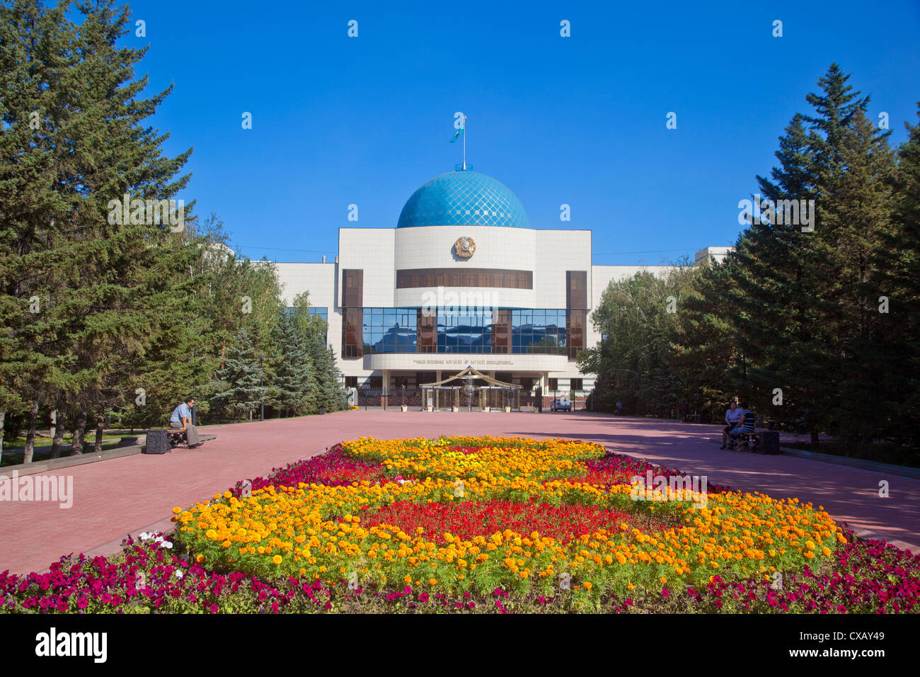 The Presidents museum, Old City, Astana, Kazakhstan, Central Asia, Asia - Stock Image