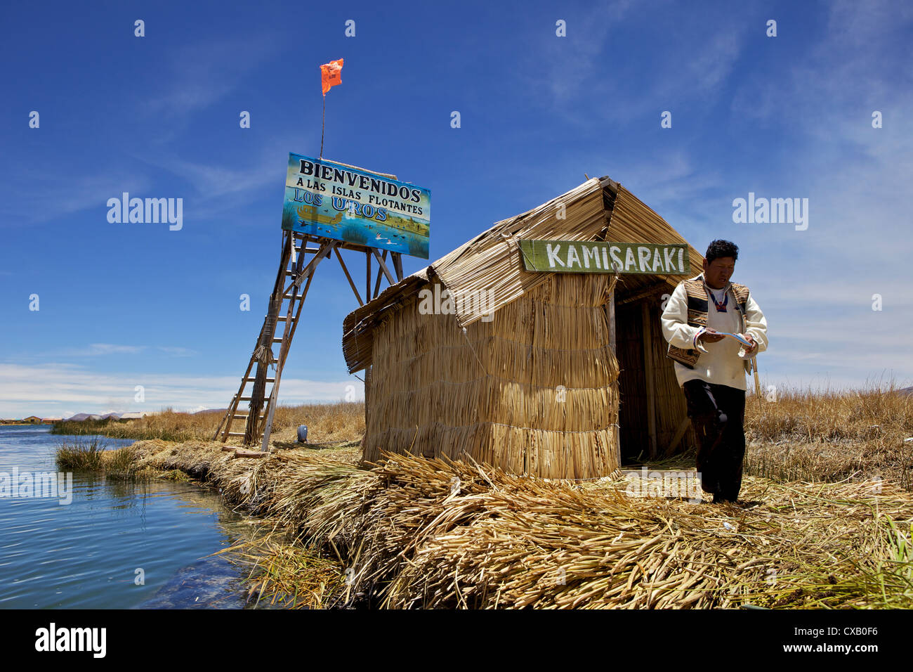Entrance to Islas Flotantes (Floating Islands), Lake Titicaca, Peru, South America - Stock Image