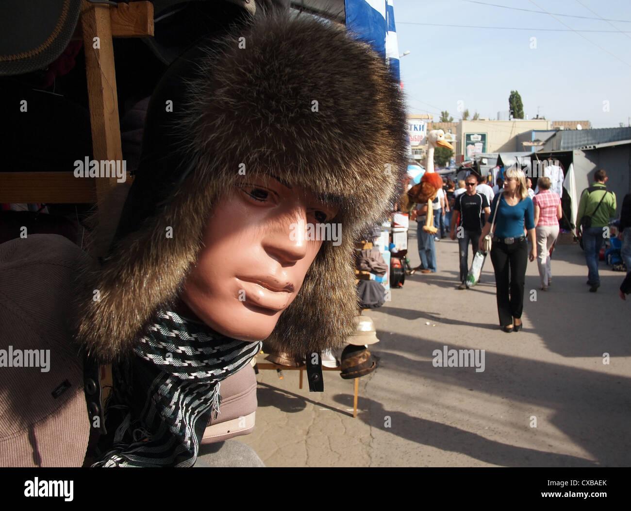 bd19ee47e2f mannequin in winter fur hat